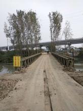 净宽4米下承式钢便桥(321型)荷载70吨